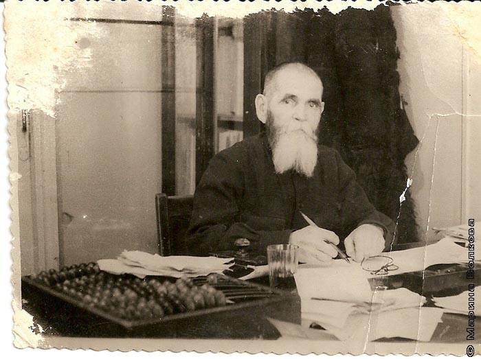 Масленников Василий Константинович