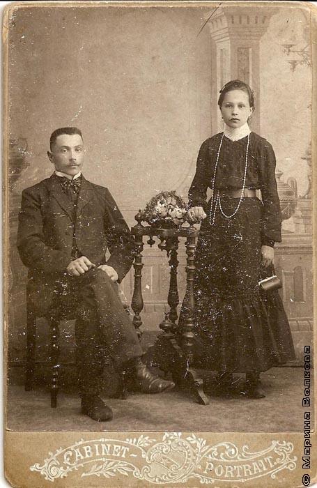 Орлова Наталья Михайловна со своим братом
