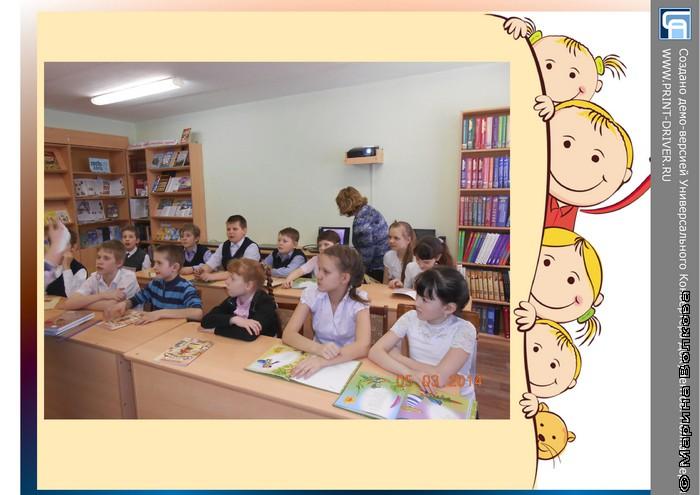 Волшебный сундучок в школе-интернате № 12