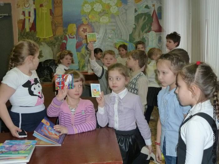 Книги челябинских писателей в интернате № 4