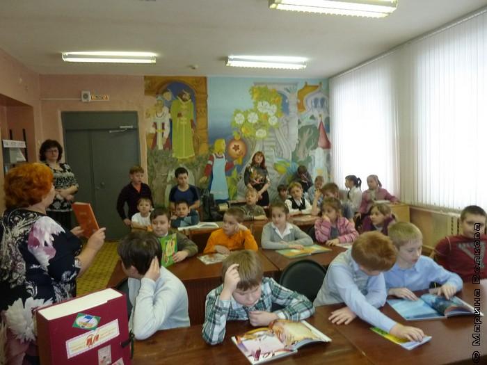 Книги челябинских писателей в  филиале школы № 4