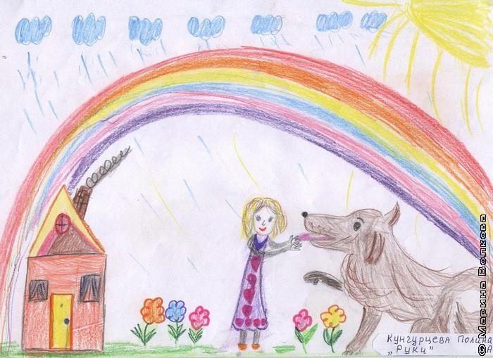 Рисунки и отзывы о книгах учеников 32-ой школы