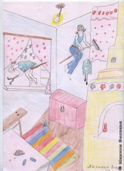 Рисунки и отзывы о книгах челябинских авторов. 32 школа