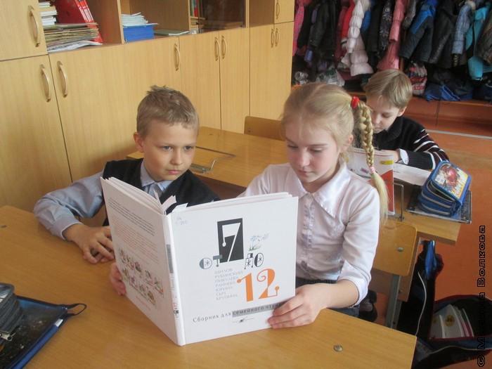 Знакомство с книгами челябинских писателей