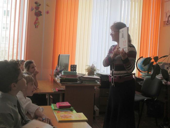 Волшебный сундучок в 3-ей школе