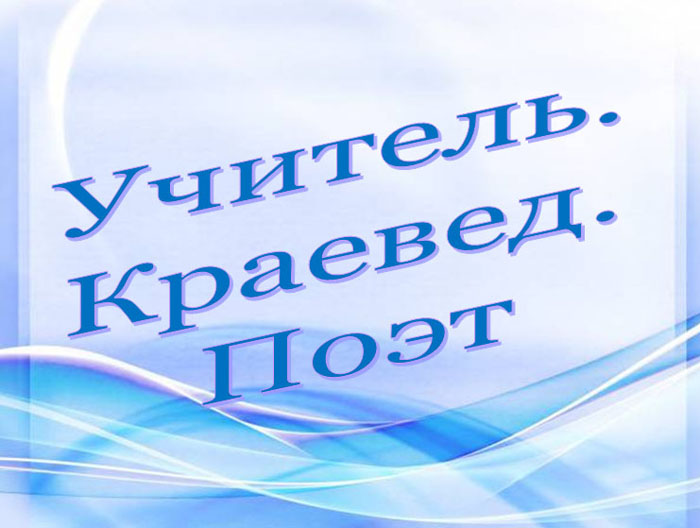 Ася Горская. Презентация