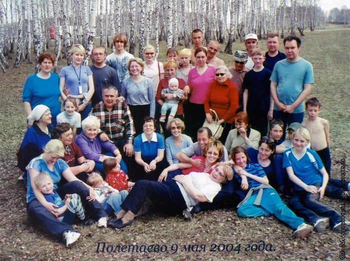 Семья Ивасенко