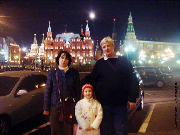 Семья Кринских