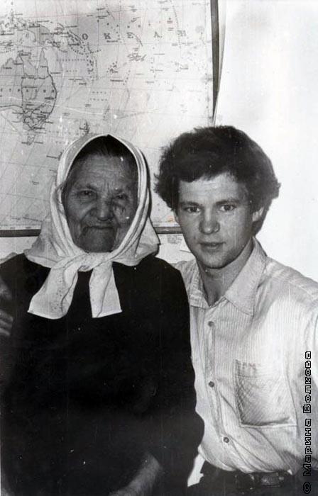Бабушка Лиза (Родионова) с Кузьминым Сергеем - мужем своей правнучки