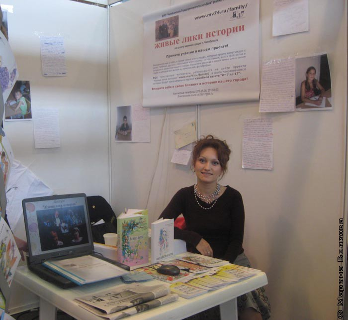 Храмко Ольга - координатор проекта