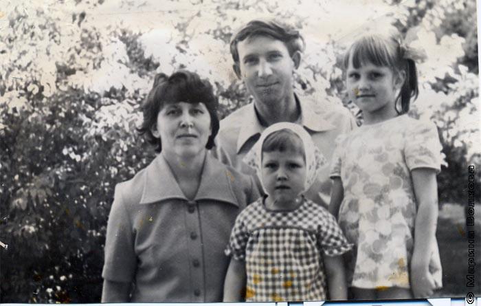 Семья Нечепуренко