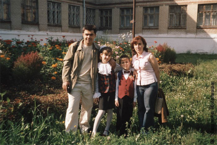 Семья Мирумян