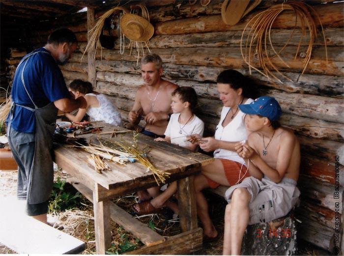 Семья Соломиных на отдыхе
