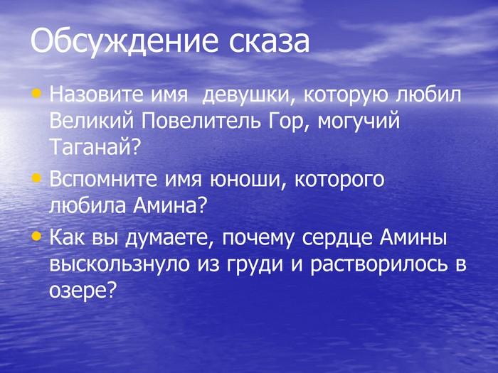 Юрий Подкортытов. Презентация