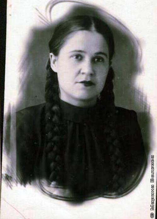Мария Степановна Воробьева