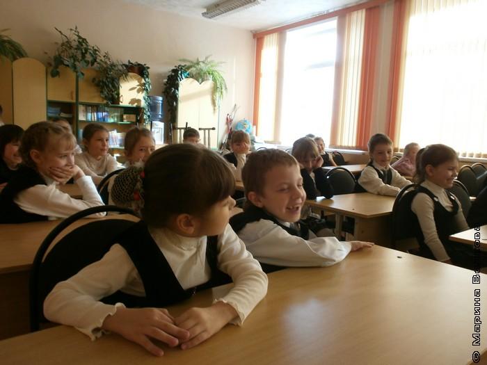 13 школа