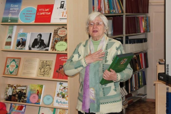 Вдова писателя Зинаида Федоровна Подкорытова благодарит за память о муже
