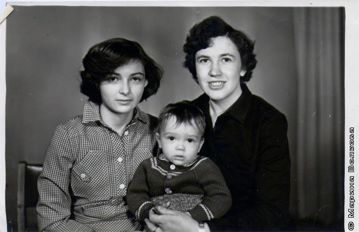 Землянская Вера Николаевна с сыном и племянницей