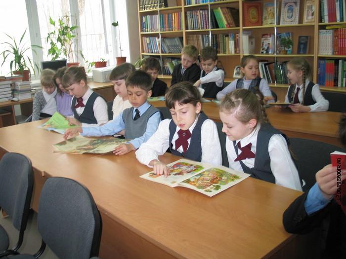 Год челябинской детской литературы в лицее № 35