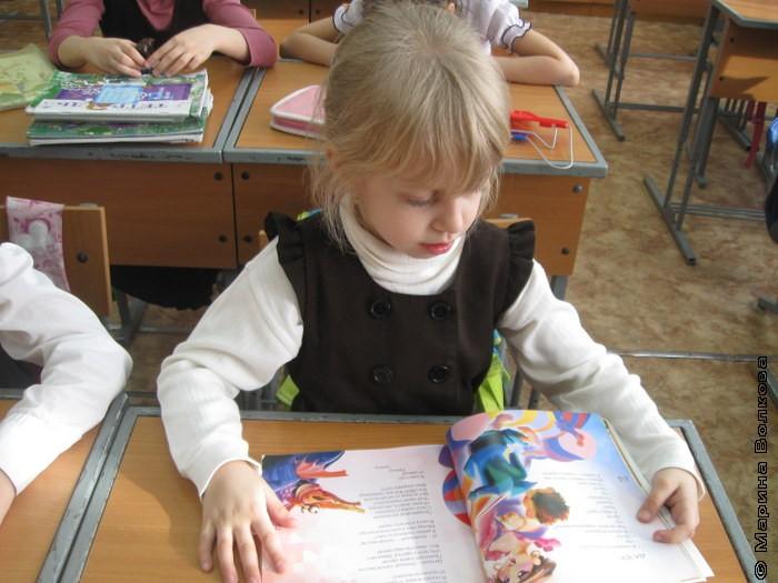 Овчинникова Влада из 1а МБОУ СОШ №17 любит читать