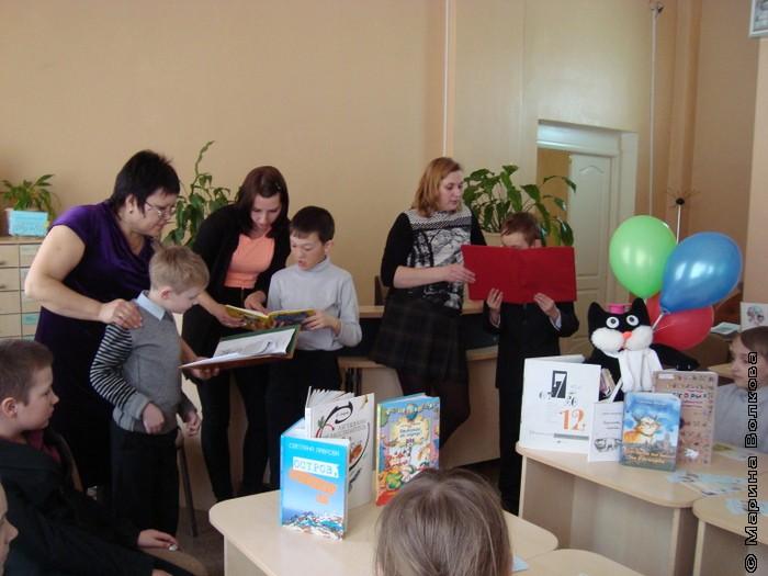Международный день детской книги 2014 в детской библиотеке №1