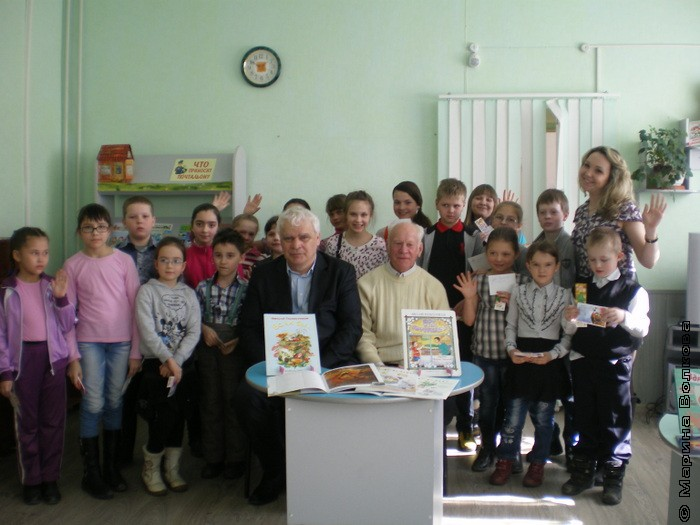 «Волшебный чемоданчик» в Центральной детской библиотеки имени А.М. Горького