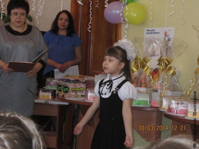 Праздник Недели детской книги 2014 в Детской библиотеке № 1