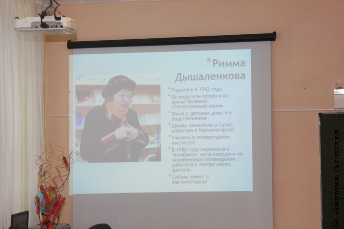 МАОУ СОШ № 21