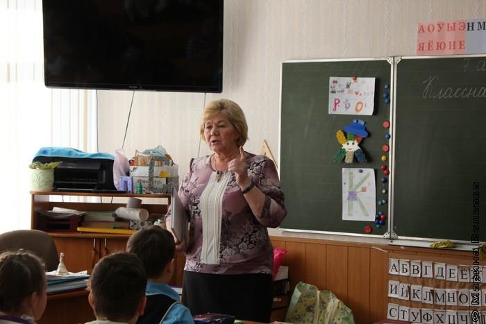 МАОУ СОШ №15 Челябинск