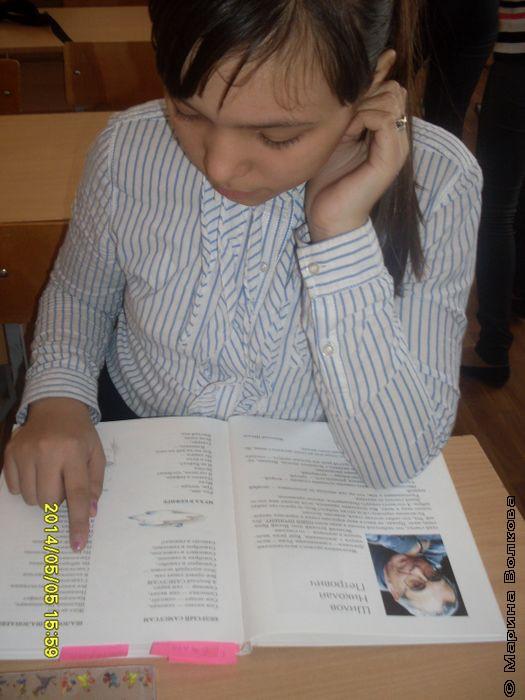 МОУ СОШ №54
