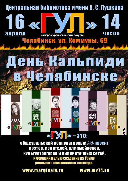 afiii19 Презентации проекта «ГУЛ»