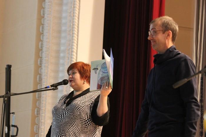 Елена Сыч, Янис Грантс. Читательский марафон в Бажово