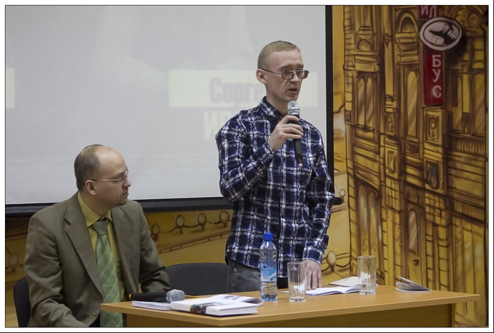 Сергей Ивкин и Вадим Балабан