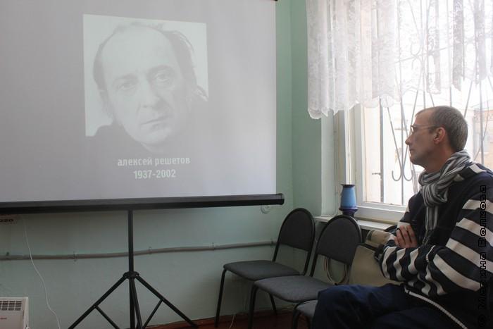 Презентации проекта «ГУЛ»