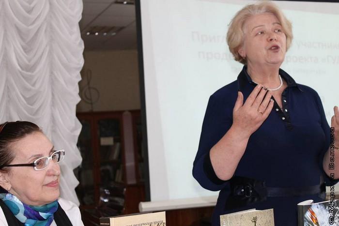 Наталья Шмидт, заслуженный работник культуры РФ, руководитель Центра чтения ЧОУНБ