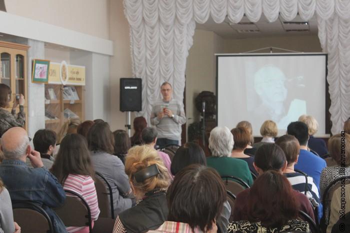 Презентация проекта ГУЛ в Челябинске