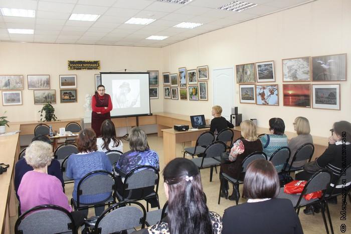 Презентация проекта ГУЛ в Кургане