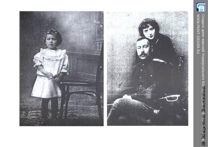 Нина Георгиевна Кондратковская
