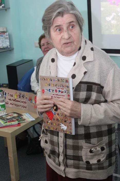 Мая Рыжова