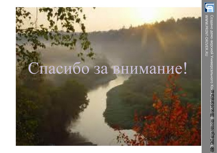 Уральские поэты и писатели