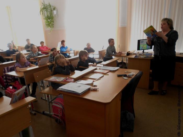 Презентация книги, 2 класс