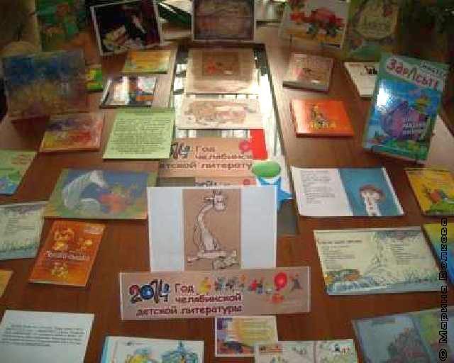 Акция 7 волшебных сундучков в 102 гимназии