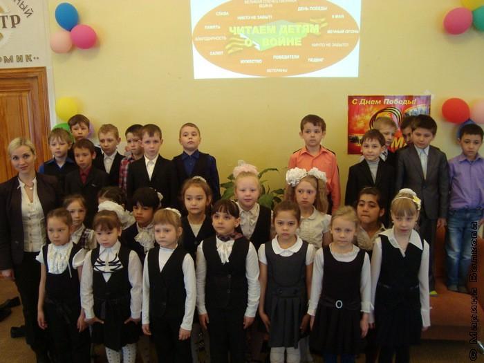 учащиеся 1-а кл.61 школы