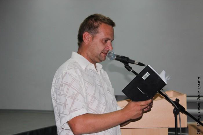 Читает А. А. Петрушкин