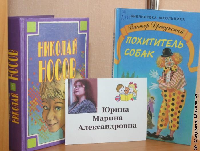 Любимые книги челябинских писателей