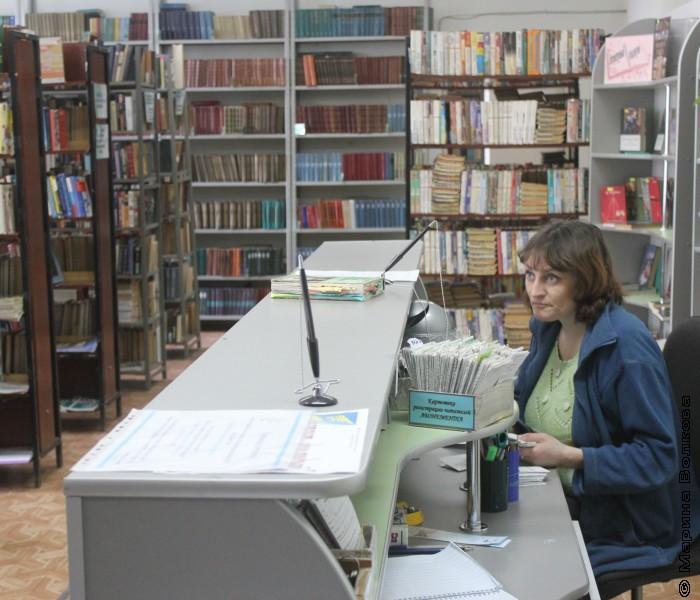 Центральная библиотека Златоуста