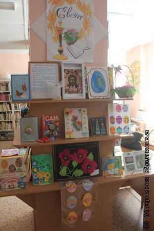Библиотека Горняка
