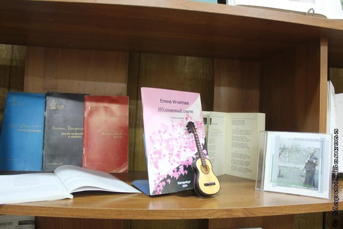 Поэзия в детской библиотеке