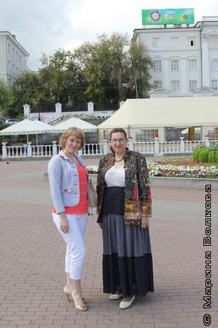 День уральских писателей