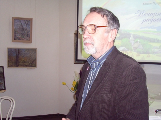 Олег Шатков